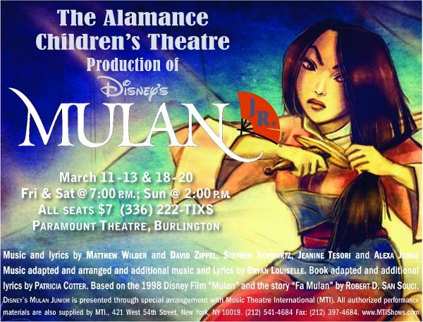 2011-03-Mulan