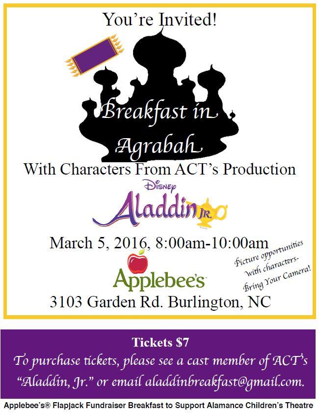 ACT_Aladdin_Character_Breakfast
